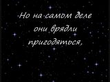 ПАУЛО КОЭЛЬО-11 МИНУТ